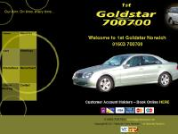 Promotions, 1st Goldstar Norwich