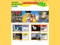 沖縄の観光施設 ナゴパイナップルパークへようこそ!!