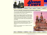Abacus Personal Russian and English Guided Tours of St Petersburg Russia, State