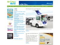 aircargoworld.com Air, Cargo, World