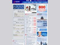 airchina.us Air China,Flights to China,Airline