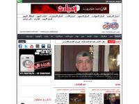 akhbarelyom.org.eg اخبار اليوم السابع, جريدة اخبار اليوم, أخبار اليوم