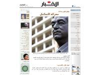 ريفي يغادر اليوم, مصر: دولة اللا دولة, حياة قائد غير إعتيادي, مؤشرات