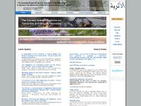 Al-Athariyyah.com: Home