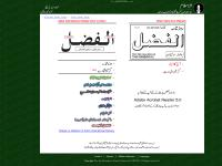 Alfazl Home Page - Daily from Rabwah and Weekly from London