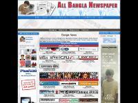allbanglanewspaper.com Bangla News, All Bangla News paper, Bangladesh Newspaper