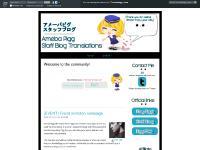 ameba pigg blog