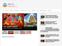 apnapanjabtv.com Amarjit Khela, Baljeet Khela