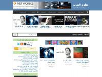 NatGeoWild, إبداع, إقتصاد, الإسلام