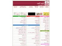 موقع عيون العرب - ملتقى العالم العربي