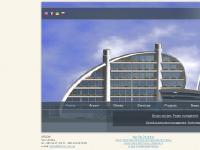 arcom.com.ua Arcom, Clients, Services
