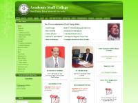 Academic Staff College | Sant Gadge Baba Amravati University