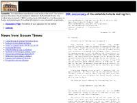 assamnet.org