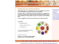 S. Puranmal Kamal Kishor Jewellers - Precious gems and semi-precious stone supplier - rashi ratna - NAVRATNA SETS