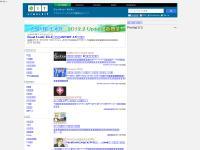過去の特集, キーワードINDEX, .NET開発者, クラウド