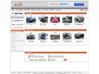 SERVICES, Car Rentals, SERVICES, Cyprus Jobs