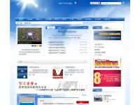 aviationnow.com.cn 中航传媒