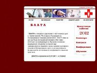 Българска Асоциация за