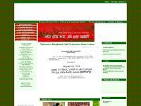 BANGLADESH HIGH COMMISSION, KUALA LUMPUR-MALAYSIA
