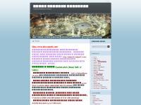 banglakitab.wordpress.com Al-Quran, Quran1, Al-Hadith