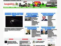 First Bangladeshi Online Newspaper in UK & Europe