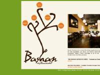 Bashan Restaurant - home