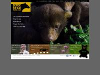 Welcome to the Black Bear Conservation Coalition Home Page