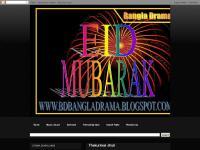 bdbangladrama.blogspot.com Thakurmar Jhuli, MICHAEL JACKSON, Posts (Atom)