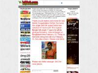 Bangla News paper Links | Bangla News paper, India Bangla news paper and all other bangla news papers around the globe collected carefully and organized perfectly in bdRob.com. Our bangla news papers around the globe including Canada bangla news, USA ba