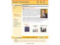 bhaskarchattopadhyay.com - bhaskarchattopadhyay