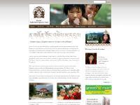 Bhutan Youth Development Fund