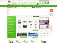 オークション - 個人輸入代行・ebay代行 - BIDBUY JAPAN