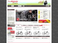bikebuster.com Front page, Advice and guidance, Special