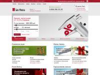 Офисы Банка, Вход в Web-банкинг, Физическим лицам, Private Banking