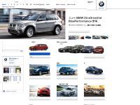 BMW Japan 公式サイト