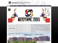 bnu.edu.pk Undergraduate studies, postgraduate studies, Architecture