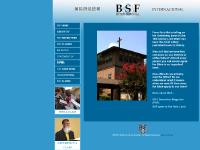 Welcome to BSF (Bible Study Fellowship)