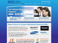 Jessops Camera Repair Centre - Camera, Laptop and LCD & Plasma TV Repair - BSS Birmingham