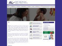 Healthcare Staffing Solutions, Hospital Management, Patient Escort, Services