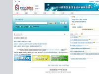 eduChina 中国高等教育数字图书馆