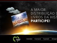camorumbi.org.br Comunidade, O que esperar, Programação