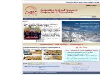 Central Asia Regional Economic Cooperation (CAREC) Institute