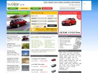 Buy a Car Dealers | New Car Deals for Sale | Sell Used Cars | Reviews UK