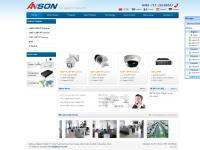 Anson . CCTV Camera Manufacturer.CCTV Camera Supplier.CCTV camera in China