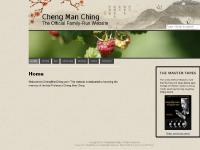 chengmanching.net Cheng Man Ching, Posts,