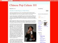 Chinese Pop Culture 101