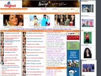 CineJosh - Telugu Movie Entertainment & Political Exclusive News, Photos, Videos, Spicy Gossips Website in English & Telugu Versions with Old Black & White Content.