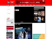 cinema - Cinema.com.hk