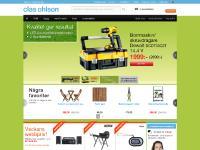 clasohlson.com handla postorder beställ
