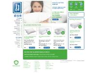 Mattress Covers, Pillow Covers: Dust Mites & Allergies:CleanRest®